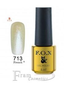 713 FOX гель лак French (бежевый) 6ml