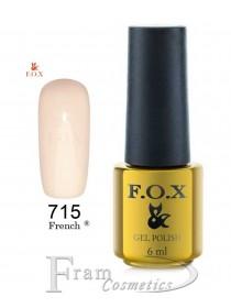 715 FOX гель лак French (желто бежевый) 6ml