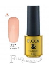 721 FOX гель лак French (лососевый) 6ml