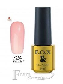 724 FOX гель лак French (нежный розововый) 6ml