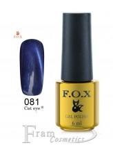 081 FOX гель лак gold Cat eye 6ml