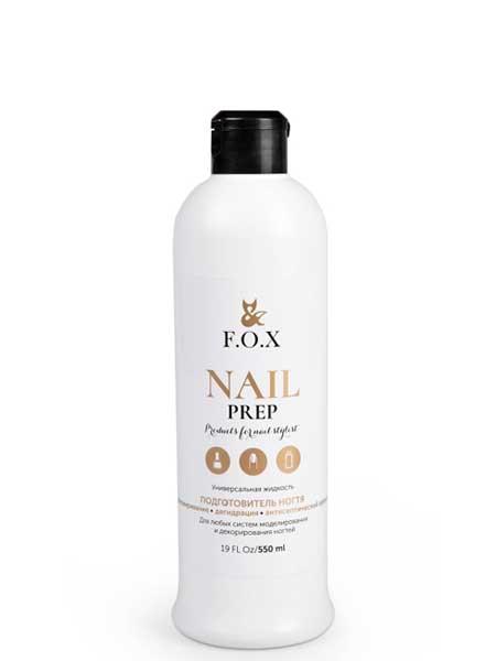 Жидкость для подготовки FOX Nail Prep 250ml