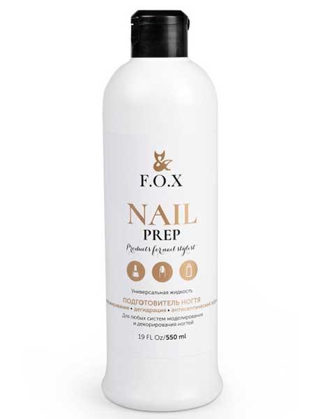 Жидкость для подготовки FOX Nail Prep 550ml