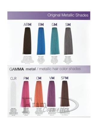 Крем-краска для волос Erayba Gamma Metallics