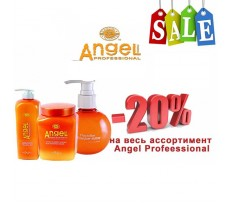 Скидка 20% Angel Professional