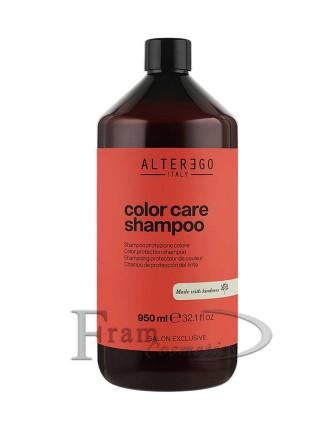 Шампунь для окрашенных волос Alter Ego Color Care