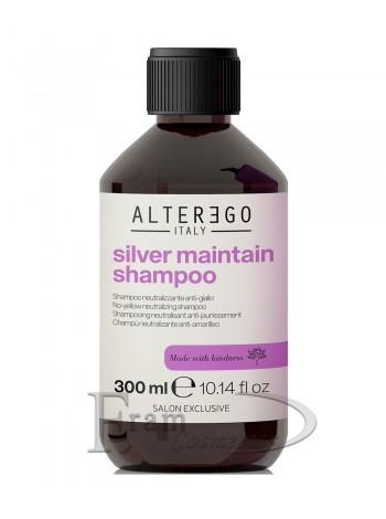 Шампунь серебристый анти-желтый Alter Ego Silver Maintain