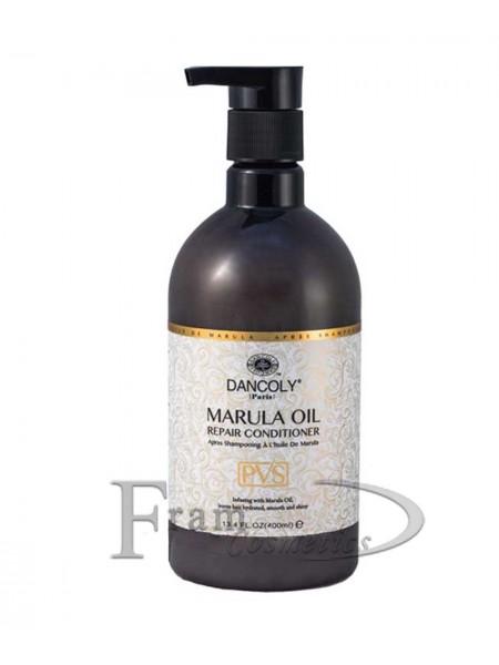 Кондиционер восстановление и увлажнение поврежденных волос с маслом марулы Dancoly
