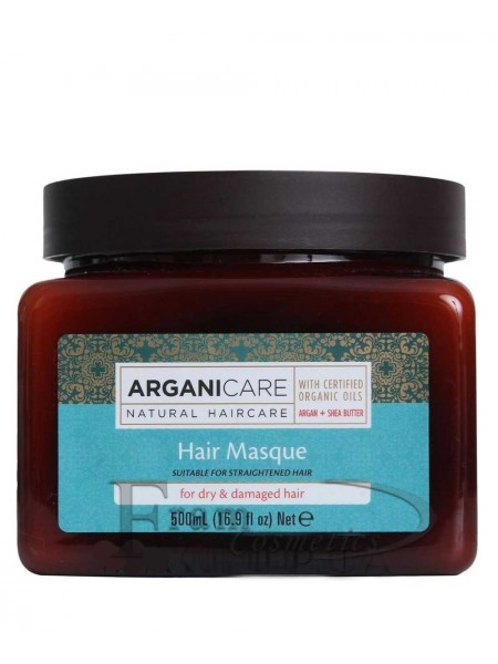 Маска для сухих и поврежденных волос ArganiCare