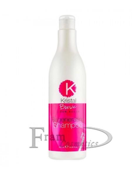 Регенерирующий шампунь для волос BBcos Kristal Basic