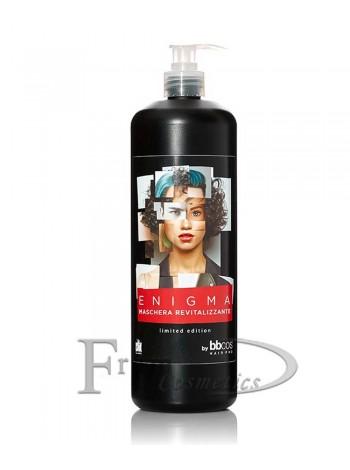 Маска восстанавливающий для волос bbcos Enigma