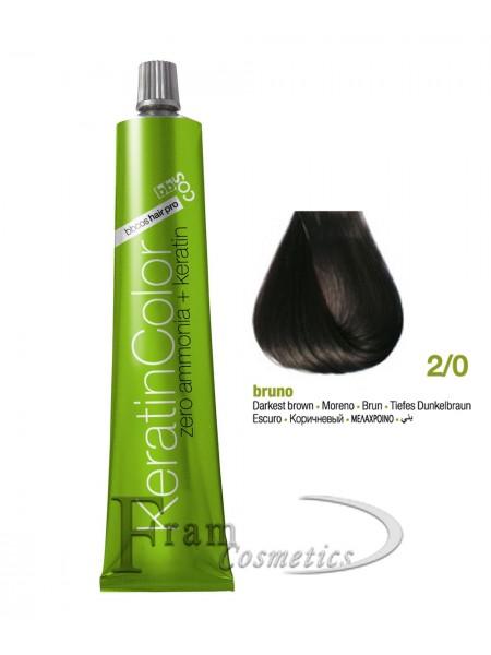 2/0 Краска для волос с кератином BBcos Keratin Color коричневый