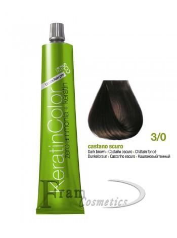 3/0 Краска для волос с кератином BBcos Keratin Color темно-каштановый