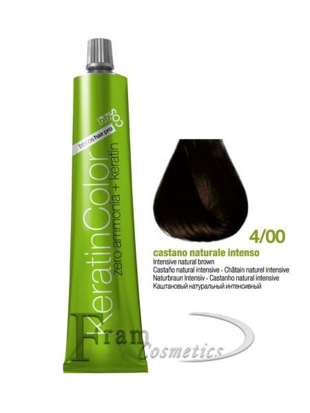 4/00 Краска для волос BBcos Keratin Color каштановый натуральный интенсивный