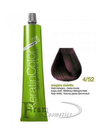4/52 Краска для волос с кератином BBcos Keratin Color красное дерево фиолетовый