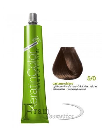 5/0 Краска для волос с кератином BBcos Keratin Color каштановый светлый