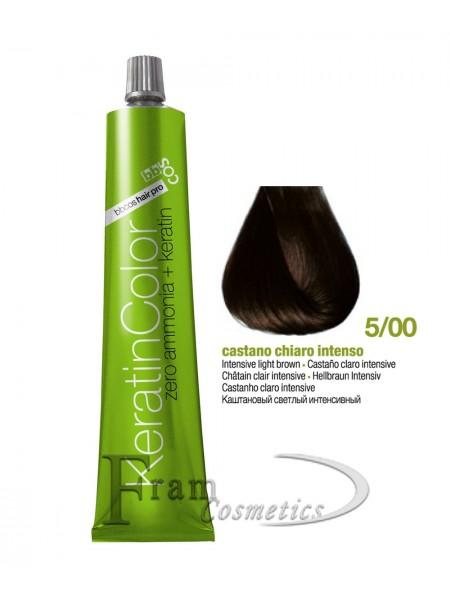 5/00 Краска для волос BBcos Keratin Color каштановый светлый итенсивный