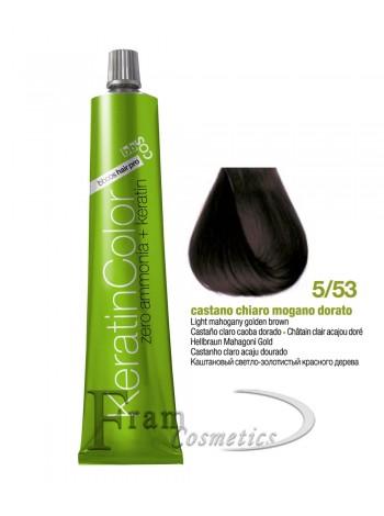 5/53 Краска для волос BBcos Keratin Color светло-махагоновый золотисто-коричневый