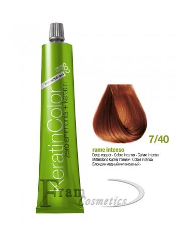 7/40 Краска для волос BBcos Keratin Color медный итенсивный