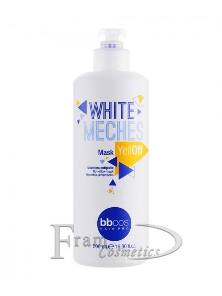Маска для осветленных волос BBcos White meches