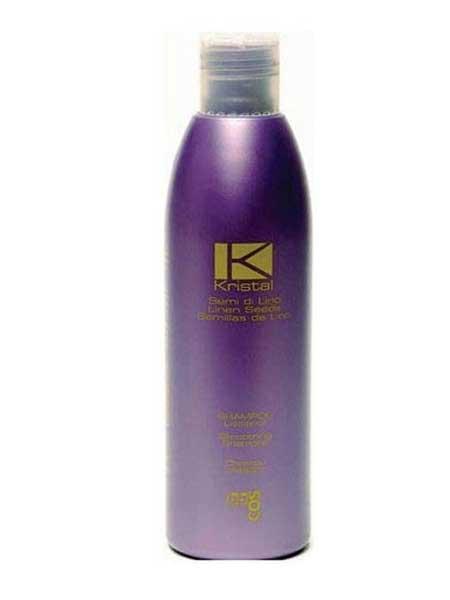 Разглаживания шампунь для  вьющихся волос BBcos 250мл