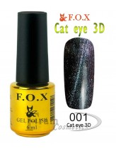 001 Гель лак FOX Cat eye 3D