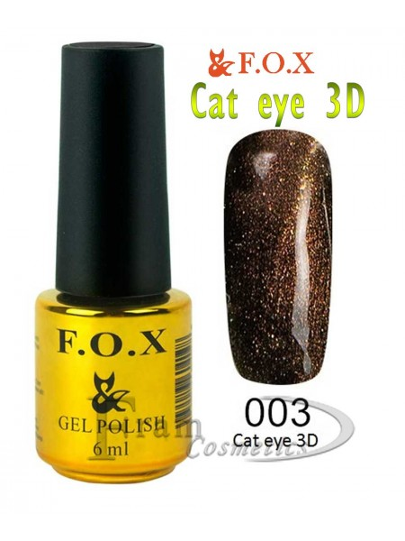 003 Гель лак FOX Cat eye 3D