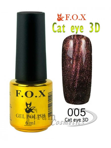 005 Гель лак FOX Cat eye 3D