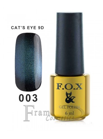 Гель лак FOX 003 Cat eye 9D сине-зеленый