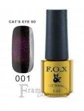 Гель лак FOX 001 Cat eye 9D розово-золотой