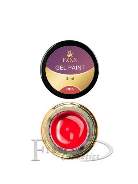 Гель краска FOX Gel paint 003 красный