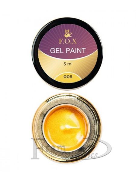 Гель краска FOX Gel paint 005 золото