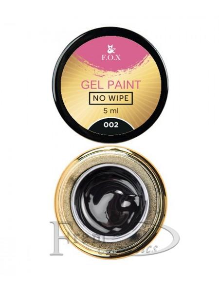 Гель-краска F.O.X Gel paint No Wipe №2 черная