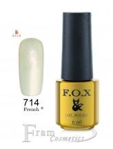 714 FOX гель лак French (белый, с пигментом) 6ml