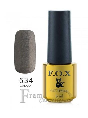 Гель лак FOX 534 Galaxy Collection светло-коричневый