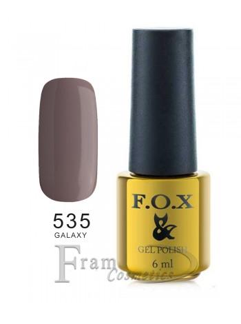 Гель лак FOX 535 Galaxy Collection перламутровый