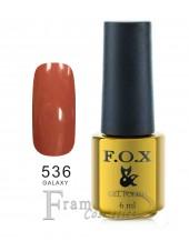 Гель лак FOX 536 Galaxy Collection красно-оранжевый