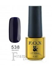 Гель лак FOX 538 Galaxy Collection темно-синий