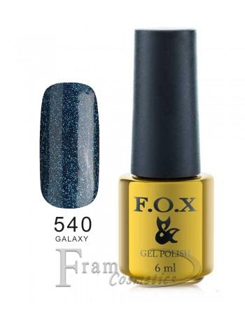 Гель лак FOX 540 Galaxy Collection бутылочно-зеленый