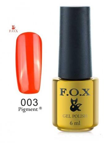 Гель лак FOX 003 Gold Pigment ярко-оранжевый