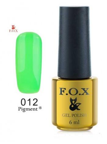 Гель лак FOX 012 gold Pigment кислотно-зеленый