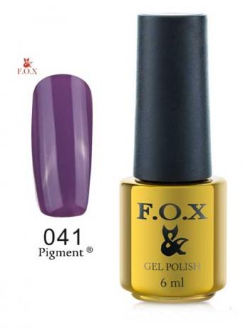 Гель лак FOX 041 Pigment темно-фиолетовый