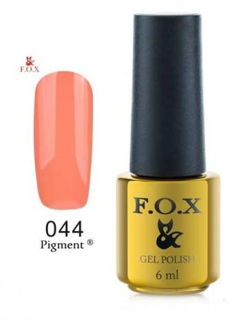 Гель лак FOX 044 Pigment оранжево-персиковый