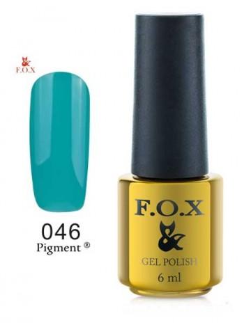 Гель лак FOX 046 Pigment бирюзово-зеленый