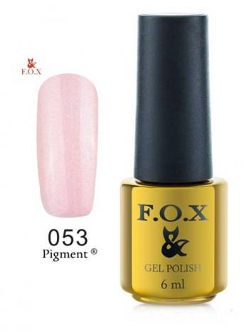 Гель лак FOX 053 Pigment светло-розовый френчевый