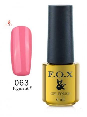 Гель лак FOX 063 Pigment коралловый эмаль