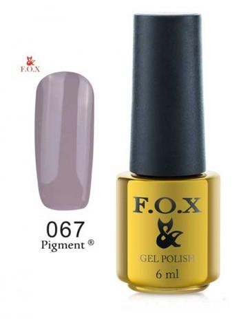 Гель лак FOX 067 Pigment теплый серый