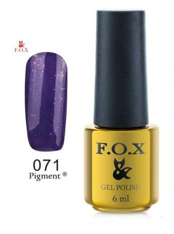 Гель лак FOX 071 Pigment темно-фиолетовый
