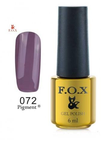 Гель лак FOX 072 Pigment фиолетово-серый