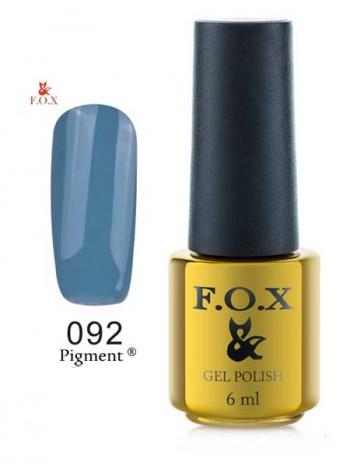 Гель лак FOX 092 Pigment глубокий голубой